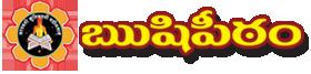 Samavedam Pravachanalu